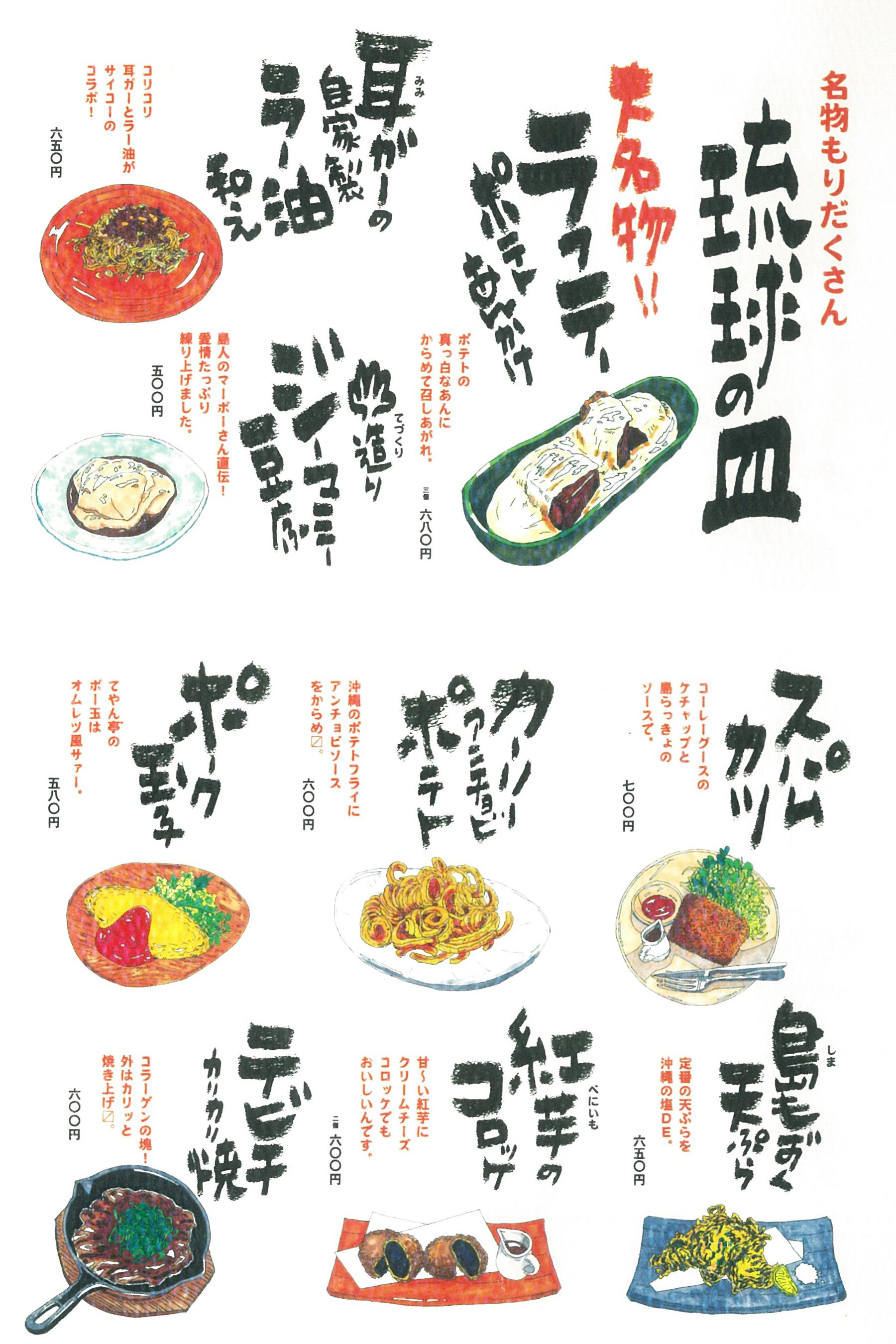 food_02